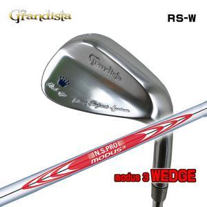 グランディスタ Grandista RS-W ウェッジ N.S.PRO モーダス3 ウェッジ専用シャフト|daiichigolf
