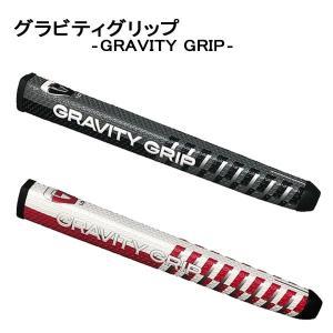 GRAVITY GRIP 1.0 グラビティグリップ パター用 daiichigolf