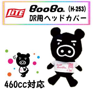 ライト BooBoドライバー用ヘッドカバー(H-253)|daiichigolf