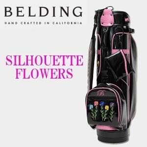 ベルディング キャディバッグ シルエット フラワーズ 8.5型 BELDING SILHOUETTE FLOWERS HBCB-850056|daiichigolf