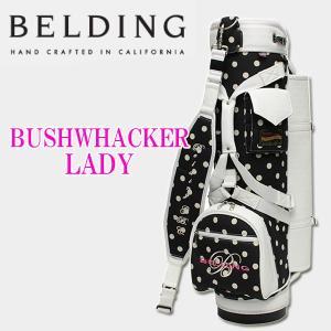 ベルディング キャディバッグ ブッシュワーカー レディー 8.5型 BELDING BUSHWHACKER LADY HBCB-850066|daiichigolf