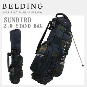 ベルディング スタンドバッグ サンバード 2.0 8.5型 パッチワーク(ネイビー/チェック) BELDING HBCB-850103|daiichigolf