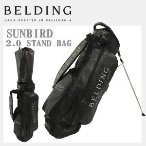 ベルディング スタンドバッグ サンバード 2.0 8.5型 ブラッククロコレザー BELDING HBCB-850111|daiichigolf