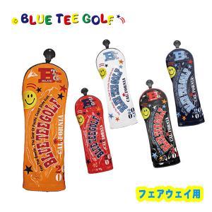 ブルーティーゴルフ エナメル ヘッドカバー フェアウェイウッド用 BLUE TEE GOLF HC-011 あすつく|daiichigolf