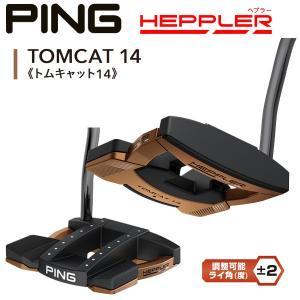 PING(ピン) HEPPLER(ヘプラー) TOMCAT14 (トムキャット14 ) パター (左用あり)|daiichigolf