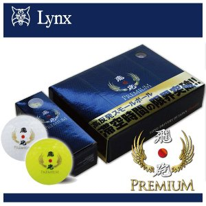 リンクス ゴルフボール 飛砲プレミアム 1ダース(12球) Lynx PREMIUM あすつく|daiichigolf