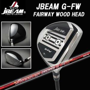 (特注カスタムクラブ) Jビーム JBEAM G-FW フェアウェイウッド フジクラ スピーダーエボリューション3 FW用シャフト|daiichigolf
