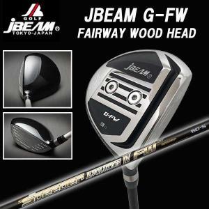 (特注カスタムクラブ) Jビーム JBEAM G-FW フェアウェイウッド フジクラ スピーダーエボリューション4 FW用シャフト|daiichigolf