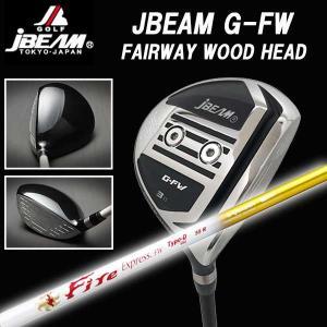 (特注カスタムクラブ) Jビーム JBEAM G-FW フェアウェイウッド コンポジットテクノ ファイヤーFW タイプD シャフト|daiichigolf
