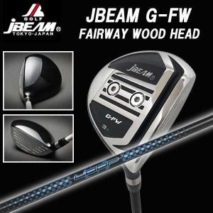 (特注カスタムクラブ) Jビーム JBEAM G-FW フェアウェイウッド シンカグラファイト ループ プロトタイプFW SIX シャフト|daiichigolf
