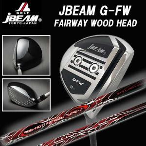 (特注カスタムクラブ) Jビーム JBEAM G-FW フェアウェイウッド TRPX(ティーアールピーエックス) レッドホット タイプS シャフト|daiichigolf