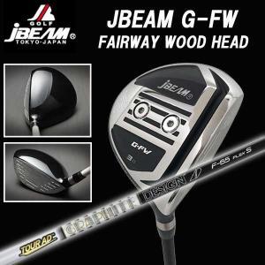 (特注カスタムクラブ) Jビーム JBEAM G-FW フェアウェイウッド グラファイトデザイン Tour AD F シャフト|daiichigolf