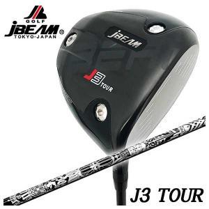 (特注カスタムクラブ) JBEAM(ジェイビーム) J3 TOUR ドライバー クライムオブエンジェル ブラックエンジェル(BLACK ANGEL) シャフト daiichigolf