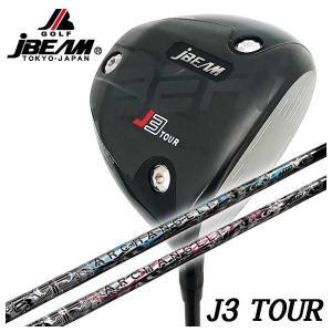 (特注カスタムクラブ) JBEAM(ジェイビーム) J3 TOUR ドライバー クライムオブエンジェル アークエンジェル ARCH ANGEL シャフト daiichigolf