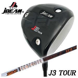 (特注カスタムクラブ) JBEAM(ジェイビーム) J3 TOUR ドライバー グラファイトデザイン Tour-AD IZシャフト daiichigolf