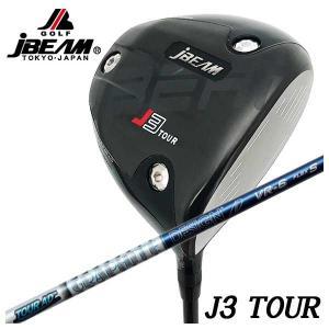 (特注カスタムクラブ) JBEAM(ジェイビーム) J3 TOUR ドライバー グラファイトデザイン ツアーAD VR シャフト daiichigolf