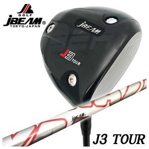 (特注カスタムクラブ) JBEAM(ジェイビーム) J3 TOUR ドライバー JBEAM ZY-YAMAZAKI (白)シャフト daiichigolf