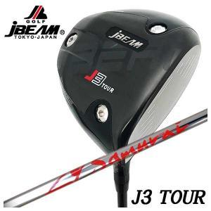 (特注カスタムクラブ) JBEAM(ジェイビーム) J3 TOUR ドライバー JBEAM ZY SAMURAI サムライ シャフト daiichigolf