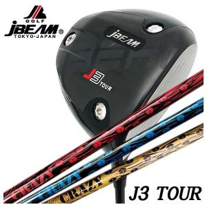 (特注カスタムクラブ) JBEAM(ジェイビーム) J3 TOUR ドライバー クレイジー CRAZY-8 シャフト daiichigolf
