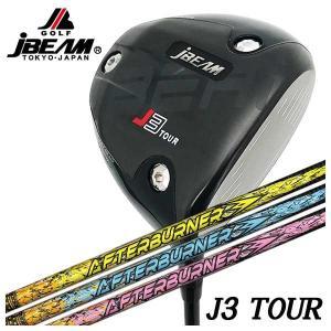 (特注カスタムクラブ) JBEAM(ジェイビーム) J3 TOUR ドライバー TRPX(ティーアールピーエックス) アフターバーナー AFTERBURNER AB501シャフト daiichigolf