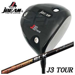 (特注カスタムクラブ) JBEAM(ジェイビーム) J3 TOUR ドライバー 藤倉スピーダーSLK シャフト daiichigolf