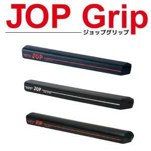 (送料無料) ゴルフ パターグリップ JOPグリップ|daiichigolf