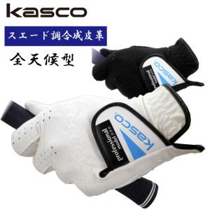 キャスコ スエード調 合成皮革 グローブ(TK113)|daiichigolf