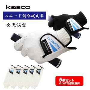 (5枚セット) キャスコ 手袋 スエード調合成皮革 ゴルフグローブ TK-113 あすつく daiichigolf