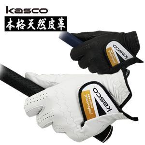 キャスコ 本格天然皮革 グローブ  TK-320 (パッケージ無し) (5枚同時購入でネコポス送料無料)|daiichigolf