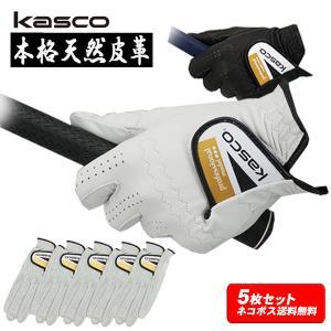 (5枚セット) キャスコ 手袋 本格天然皮革 ゴルフグローブ TK-320 Kasco パッケージな...