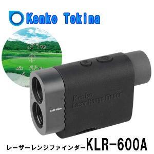 ケンコートキナー KLR-600A レーザーレンジファインダー 測定器 daiichigolf