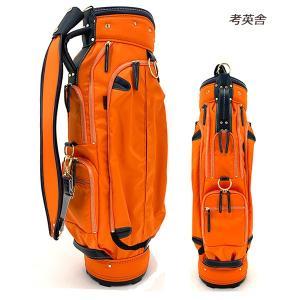 考英舎 キャディバッグ 9型 軽量 3.3kg ハンドメイド 高密度ツイルナイロン オレンジ・ネイビー|daiichigolf
