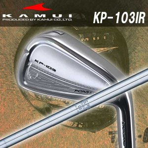 (特注カスタムクラブ) カムイ  KAMUI KP-103 アイアン NS950GH シャフト (5-PW 6本組み)|daiichigolf