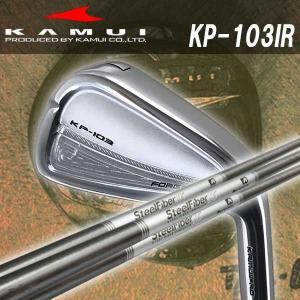 (特注カスタムクラブ) カムイ  KAMUI KP-103 アイアン エアロテック スチールファイバーシャフト (5-PW 6本組み)|daiichigolf