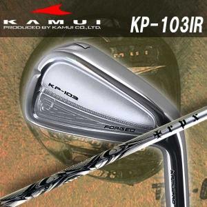 (特注カスタムクラブ) カムイ  KAMUI KP-103 アイアン TRPX IR シャフト (5-PW 6本組み)|daiichigolf