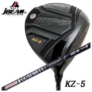 (特注カスタムクラブ) JBEAM(Jビーム) KZ-5 ドライバー グラファイトデザイン ツアーAD XC シャフト daiichigolf