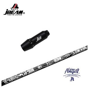 JBEAM(Jビーム) KZ-5用 スリーブ付シャフト クライムオブエンジェル ブラックエンジェル(BLACK ANGEL) シャフト daiichigolf