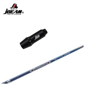 JBEAM(Jビーム) KZ-5用 スリーブ付シャフト 三菱ケミカル ディアマナBF シャフト daiichigolf