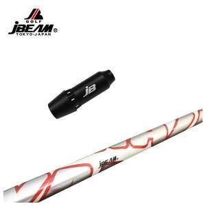 JBEAM(Jビーム) KZ-5用 スリーブ付シャフト JBEAM ZY-YAMAZAKI (白)シャフト daiichigolf