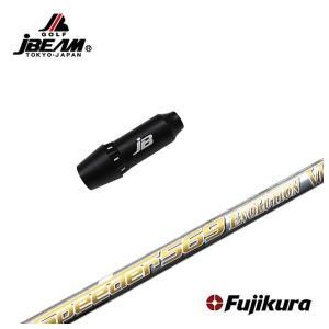 JBEAM(Jビーム) KZ-5用 スリーブ付シャフト 藤倉 フジクラ スピーダーエボリューション6 シャフト daiichigolf