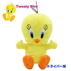 ルーニーテューンズ トゥイーティーバード ヘッドカバー ドライバー用 LTHC001 LOONY TUNES Tweety Bird|daiichigolf