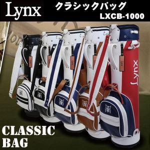 リンクス 軽量 クラシック キャディバッグ 8型 ミニトートバッグ付き LYNX LXCB-1000|daiichigolf
