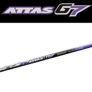 【送料無料】 UST MAMIYA USTマミヤ アッタス ジーセブン シャフト ATTAS G7|daiichigolf
