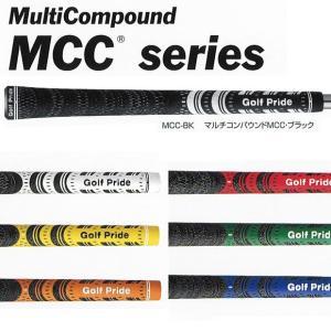 ゴルフプライド マルチコンパウンド MCC ゴルフグリップ|daiichigolf