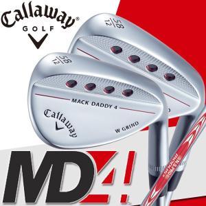 日本正規品 キャロウェイ マックダディ4 ウェッジ(MD4) MACK DADDY クロムメッキ 仕上げ N.S.PRO MODUS 3 TOUR 120 (S)|daiichigolf