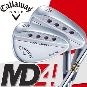 日本正規品、キャロウェイ マックダディ4 ウェッジ(MD4)、MACK DADDY、クロムメッキ 仕上げ ダイナミックゴールド S200|daiichigolf