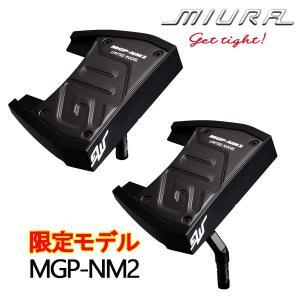 (数量限定品) 三浦技研 MGP-NMパター KsNPS140純正スチールシャフト|daiichigolf