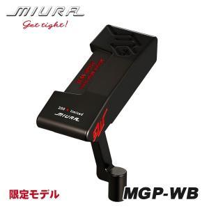 (数量限定品) 三浦技研 パター MGP-WB daiichigolf
