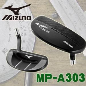 ミズノ(MIZUNO)MPパターA303(ヘッドカバー付き)|daiichigolf