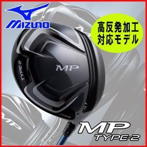 ミズノ MIZUNO MP Type-2ドライバー TOUR-AD J-D1オリジナルカーボンシャフト 日本正規品|daiichigolf